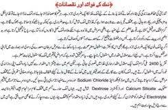 essay of internet internet in urdu internet addiction essay art by internet in urdu