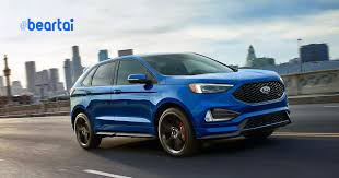 Ford และ Nissan เล็งลดการผลิตรถยนต์ : เหตุขาดแคลนชิปเซมิคอนดักเตอร์