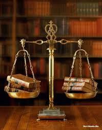 Заказать курсовую работу по праву в Перми Купить на заказ  Курсовая работа по праву на заказ в Перми