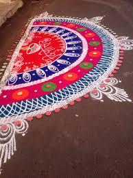 Diwali Rangoli Designs Sanskar Bharti Sanskar Bharti Rangoli Half Circle Sanskar Bharti Rangoli