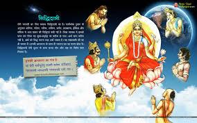 Hindu God Wallpapers Group (72+)