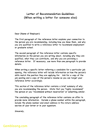 letter of recommendation template for nursing student luxury letter of recommendation templates best templates