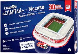 3D Пазлы купить в интернет-магазине OZON.ru