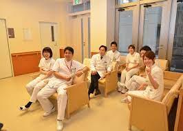 多 根 総合 病院