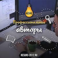 Написание работ на заказ в Екатеринбурге сравнить цены на  Решение задач