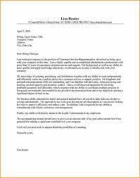 customer service cover letter sample resume cover letter customer service cover letter