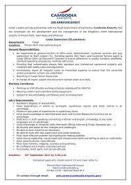 We Are Recruiting Cargo Supervisor 2 Cambodia Airports Facebook