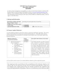 Cover Letter Janitorial Resume Example Janitorial Sample Resume