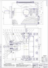 Курсовая работа по предмету техническая механика Технология  Курсовая работа по предмету техническая механика