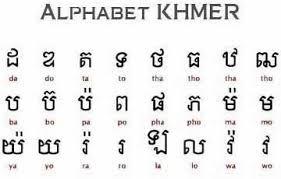 Khmer Alphabet Chart Related Keywords Suggestions Khmer