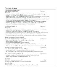Pharmacy Technician Resume Examples Pharmacy Technician Resume