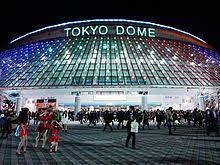 Tokyo Dome Wrestle Kingdom Seating Chart Tokyo Dome Wikipedia