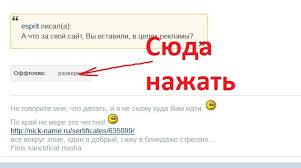 Продление Диплома в Калининграде  dsds jpg