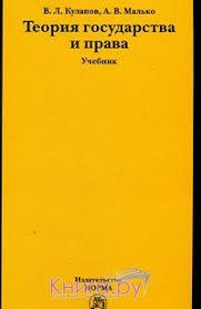 Курсовая работа на заказ по теории государства и права цена  Курсовая работа на заказ по теории государства и права ЭрудитУфа в Уфе