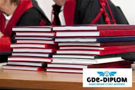 Основные требования к оформлению магистерской диссертации в  Основные требования к оформлению магистерской диссертации в 2017 2018 года