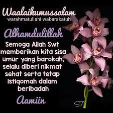 Pin Oleh Norlela Di Wa Alaikumussalam Alhamdulillah Kutipan Selamat Pagi Allah Selamat Pagi