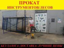<b>торцовочная пила dewalt</b> - Авито — объявления в России ...