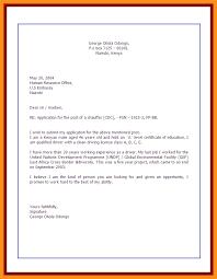 6 Industrial Attachment Letter Pandora Squared