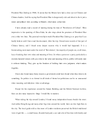 reflection paper on london study trip 4