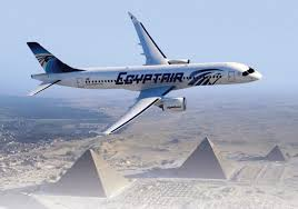 Egyptair Seating Chart Egyptair Will Launch Airbus A220 Operations In September