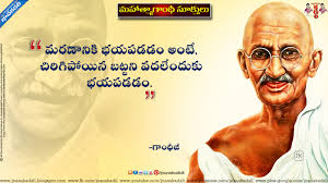 mahatma gandhi quote ldquo where collection  mahatma gandhi essay famous gandhi jayanti inspirational quotes