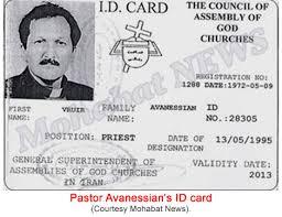Of International Raid Door In Hope - Pastor Imprisoned Ailing Christmas