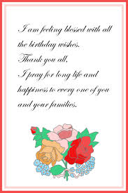 printable 21st birthday cards thank you card for birthday wishes gangcraft printable cards free