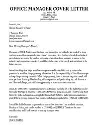 Cover Letter For Office Manager Office Manager Cover Letter Sample