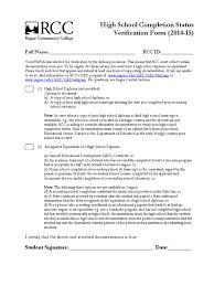 High School Verification Secondary School High School Diploma