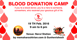 blood donation camp online news entertainment mumbai blooddonation