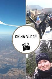 2019 Begon Voor Mij In China Dazzling Beauty Blog Pinterest