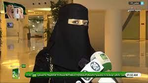 عبير الراشد : كل الخدمات المقدمه من الهيئة السعودية للملكية الفكرية للاندية  الكترونيه - YouTube