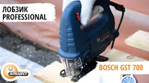 <b>ЭлектроЛобзик Bosch GST</b> 700. Обзор <b>лобзика Bosch GST</b> ...