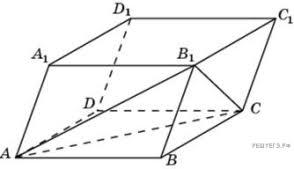 Контрольная работа Многогранники с элементами ЕГЭ класс  hello html m1d9accdd png