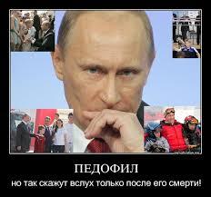 Необходимо завершить расследование трагедии самолета MH-17, - Порошенко - Цензор.НЕТ 7396