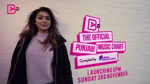 Punjabi Chart The Official Punjabi Music Chart Show Is Coming To Britasia Tv