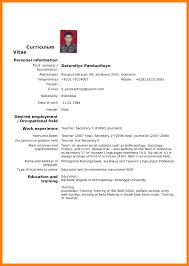 Standard Resume Standard Resume Template Inspiration Standard Resume Template Resume 18