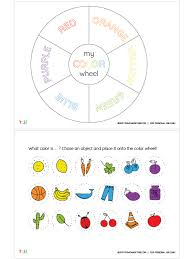 Content tagged with multiplication wheel. Color Wheel Game For Kids Printable Pdf Yes We Made This