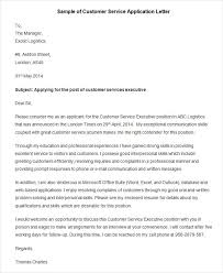 Sample of Customer Service Application Letter1