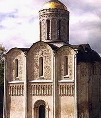 Контрольная работа по теме Культура Древней Руси  5 Какой из представленных соборов располагается в Москве Напишите его название