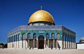 Hundreds of people slept on the carpets on the mosque friday night. Dome Of The Rock And Al Aqsa Mosque The Same About Islam