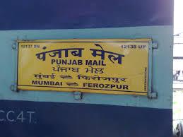 Punjab Mail Wikipedia