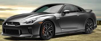 2018 Nissan Gt R Exterior Color Options