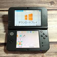 Máy Nhật Cũ] Máy Chơi Game New Nintendo 3DS LL Code 11732