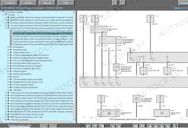 wds bmw wiring diagram system x e wds image bmw wiring diagram system u2014 bmw 5 series bmw e39 on wds bmw wiring diagram system