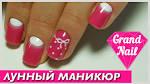 Обучение на дизайн ногтя