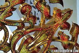 chandelier in sheikh zayed mosque