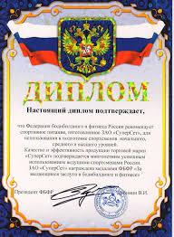 Сертификаты свидетельства о регистрации договор публичной оферты