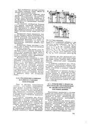 Контрольная сборка Большая Энциклопедия Нефти и Газа статья  4