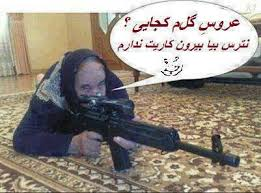 Image result for کاریکاتور عروس و مادر شوهر